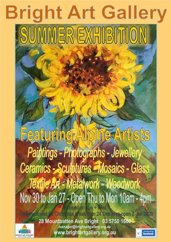 Summer Exhibition 2017-2018