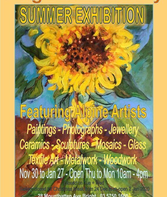 Summer Exhibition 2019 – 20
